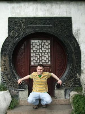 Hanging Out in China