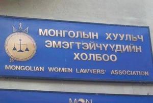 Women's Association sign
