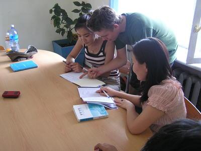 Voluntario de Educación en centro de idiomas